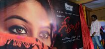 Geethanjali First Look Release