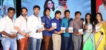 Green Signal Audio Release