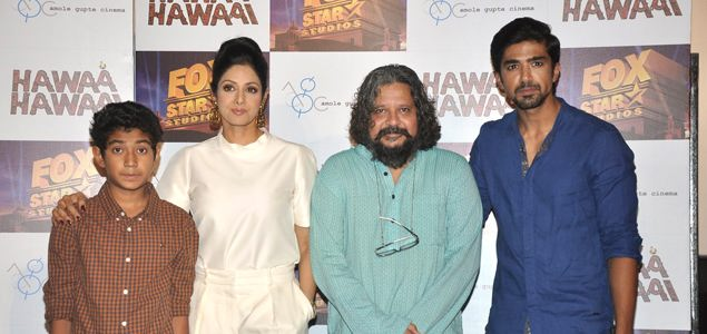 First Look Launch of Hawa Hawaai
