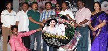 Hogenakkal Movie Audio Launch