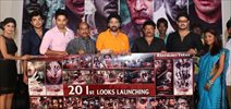 Ice Cream 2 First Look Release Photos