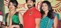 Irukku Aana Illa Movie Press Meet