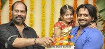 Jagadhamba-AP 31G 1122 movie opening stills