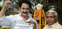 Jayaho Telangana Movie Opening