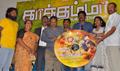 Kaaththamma Movie Audio Launch