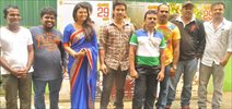 Kadhal 2014 Movie Team Interview