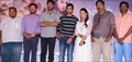 Katham Katham Movie Trailer Launch