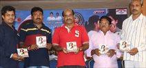 Kotha Prema Audio Launch