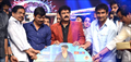 Legend Movie Audio Launch