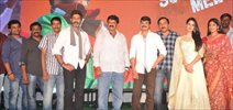 Legend Success Meet -2