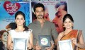 Maine Pyar Kiya Audio Success Meet