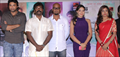 Mahabalipuram Movie Press Meet