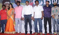 Meal Movie Press Meet