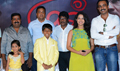Mooch Movie Press Meet
