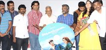 Murugatrupadai Movie Audio Launch