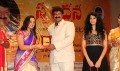 Balayya's Charity Event in Dubai