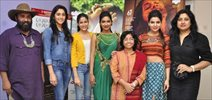 Na Bangaru Thalli Premiere Show