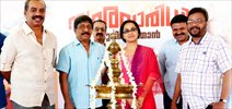 Nagaravaridhi Naduvil Njan Movie Pooja