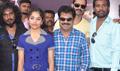 No Tamil Movie Launch
