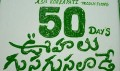 Oohalu Gusagusalade 50 days celebrations