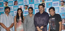 Oka Laila Kosam Movie Success Meet