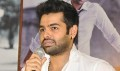 Pandaga Chesko Press Meet