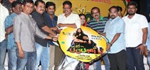Pappali Movie Audio Launch