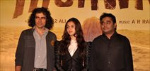 Press conference of 'Highway'