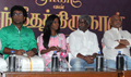 Raajavin 'Sangeetha Thirunaal ' Press Meet