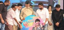 Rowdy Fellow Audio Release Function
