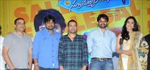 Subrahmanyam for Sale Movie Launch