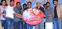 Sandamarutham Movie Audio Launch
