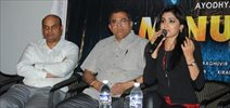 Shreya Press Meet Photos