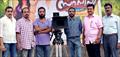 Sir CP Movie Pooja