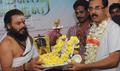 Thala Thalapathy Kalathula Movie Pooja
