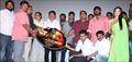 Thegidi Movie Audio Launch