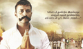 Thilagar Movie Audio Launch Invitation