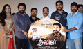 Thilagar Movie Audio launch