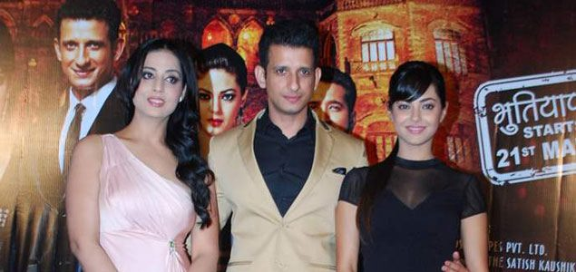Trailer launch of 'Gang of Ghosts'