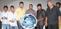 Vallavanukku Pullum Aayudham Movie Audio Launch