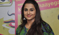 Vidya Balan At Manjunath Movie Screening