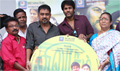 Vilasam Audio Launch