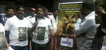 Kochadaiiyaan Green Marathon Start at Vada Madurai and Dindigul