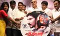Adhyan Movie Audio Launch