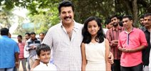 Bhaskar The Rascal Pooja