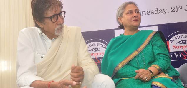 Big B And Jaya Launch Cataract New Eye Centre