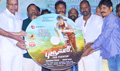 Bruce Lee Movie Audio Launch