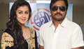 KO 2 Movie Audio Launched In Hello FM