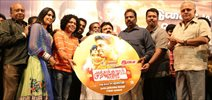 Muthukumar Wanted Movie Audio Launch