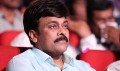 Chiranjeevi Birthday Celebrations with fans